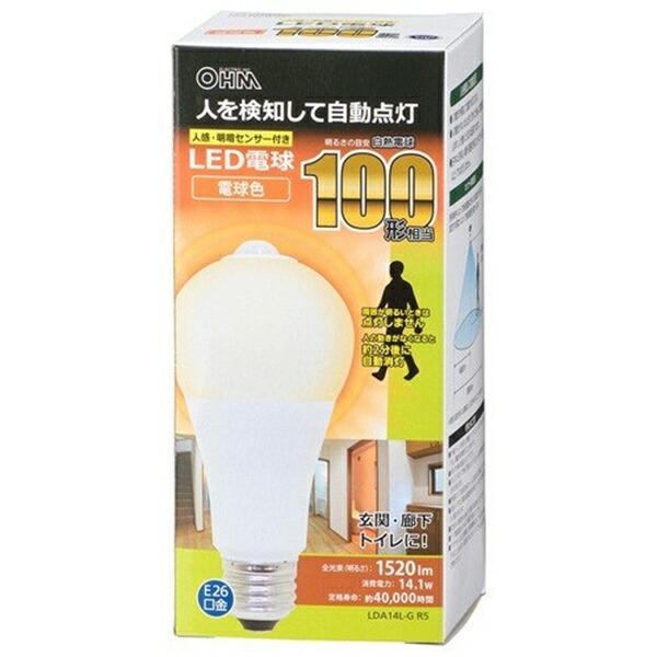【送料無料】OHM 人感センサー付 LED電球 100形相当 1520lm 電球色 E26 06-3549 LDA14L-GR5