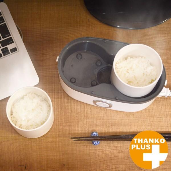【送料無料】サンコー お一人様用 ハンディ炊飯器 0.65合×2 ホワイト MINIRCE2 小型 炊飯ジャー お弁当箱 1人用 ごはん お弁当