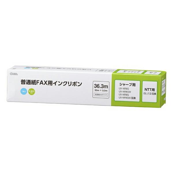 【送料無料】OHM ファクス用インクリボン シャープ UX-NR8G/8GW互換品 1本入 36.3m S-SH2タイプ 01-3860 OAI-FHD36S