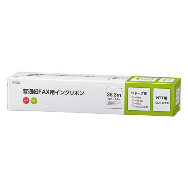 【送料無料】OHM ファクス用インクリボン シャープ UX-NR8G/8GW互換品 3本入 36.3m S-SH2タイプ 01-3861 OAI-FHD36T