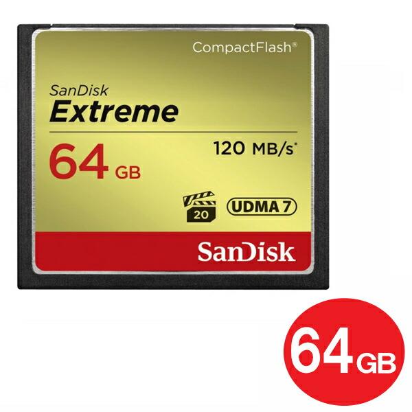 【メール便送料無料】サンディスク CFカード 64GB EXTREME 120MB/s UDMA7対応 SDCFXSB-064G-G46 コンパクトフラッシュ メモリーカード SanDisk