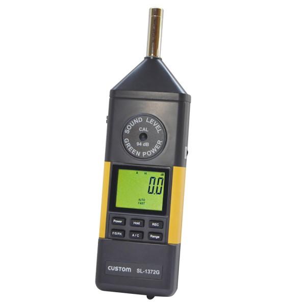 【送料無料】カスタム デジタル騒音計 手回し発電対応(ダイナモ発電) 30~130dB SL-1372G