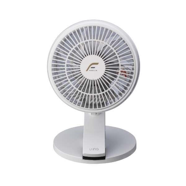 【送料無料】ユーイング クリップ式 卓上型扇風機 ホワイト 2WAY 7枚羽 UF-CD18M-W