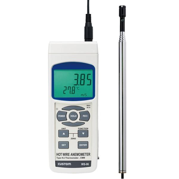 【送料無料】カスタム デジタル風速・風量計 熱線式 WS-06
