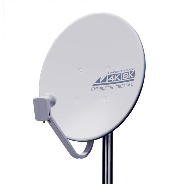 【送料無料】日本アンテナ 4K/8K対応 BS・110°CSアンテナ 50cm型 1.8kg アンテナ単体モデル 50SRL1