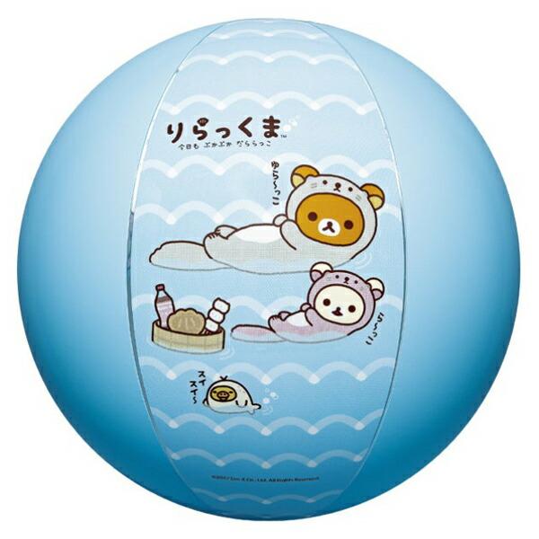【メール便送料無料】リラックマ ビーチボール 50cm ブルー イガラシ AIS-150 プール ビーチ ウキワ フロート かわいい おしゃれ インスタ映え