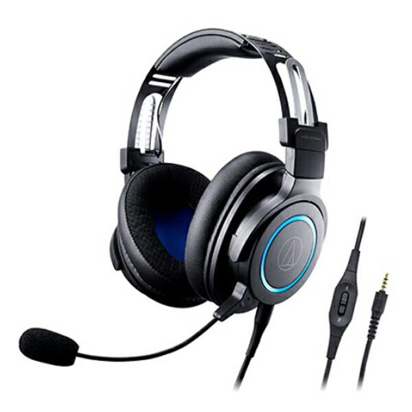 【送料無料】オーディオテクニカ ゲーミングヘッドセット ATH-G1 オーテク ゲーム用 ヘッドホン