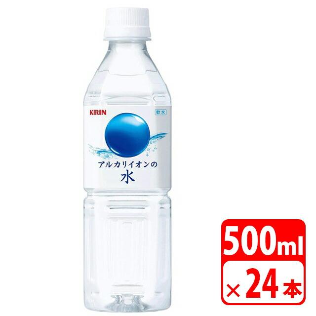 【送料無料】キリン アルカリイオンの水 500ml ペットボトル 24本(1ケース) ミネラルウォーター キリンビバレッジ KIRIN-006273