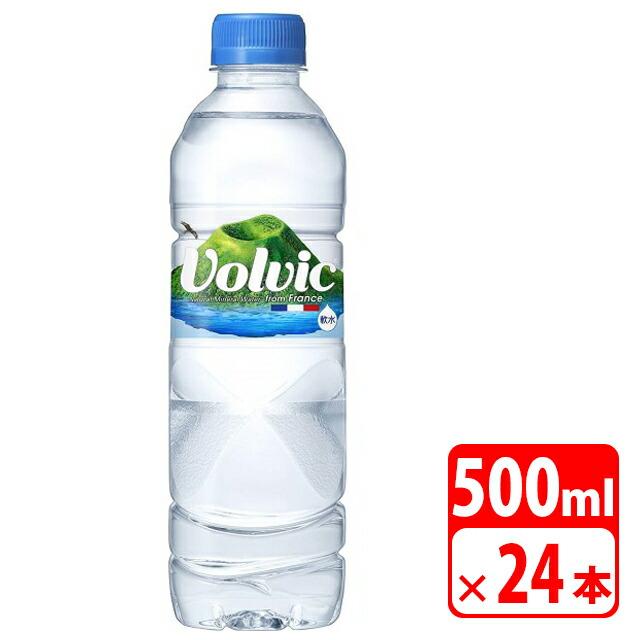 【送料無料】ボルヴィック 500ml ペットボトル 24本(1ケース) ミネラルウォーター キリンビバレッジ KIRIN-061531