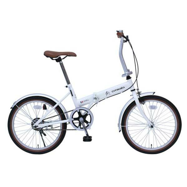 【送料無料】シトロエン 折りたたみ自転車 20インチ FDB20G MG-CTN20G 【メーカー直送・代金引換不可・キャンセル不可】