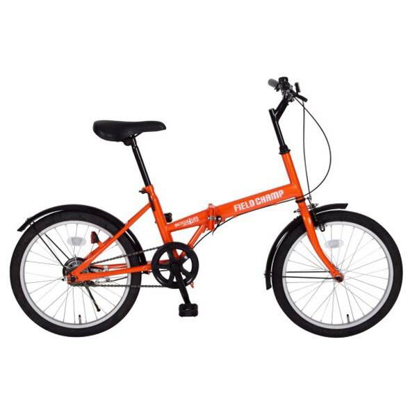 【送料無料】FIELD CHAMP 折りたたみ自転車 20インチ FDB20 MG-FCP20 【メーカー直送・代金引換不可・キャンセル不可】