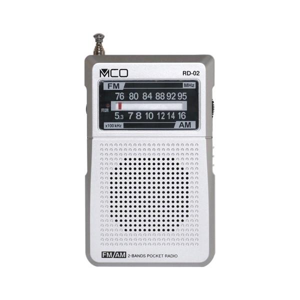 【送料無料】ミヨシ AM/FMポケットラジオ ワイドFM対応 シルバー 電池式 スピーカー搭載 RD-02/SL 防災 アウトドア ラジオ