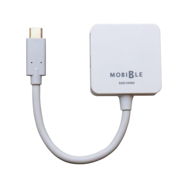 【ネコポス送料無料】ミヨシ Type-C用 USBハブ 4ポートHUB ホワイト USB3.1 Gen1準拠 ホストアダプタ SAD-HH03/WH