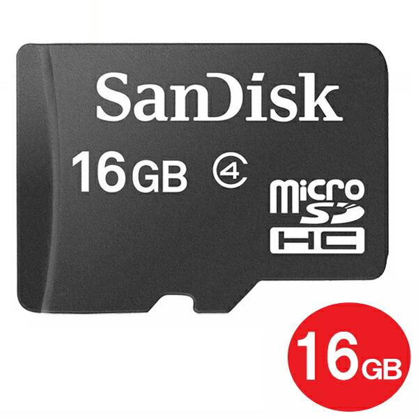 【メール便送料無料】サンディスク microSDHCカード 16GB Class4 SDSDQM-016G-B35 SanDisk マイクロSD microSD カード 海外リテール品