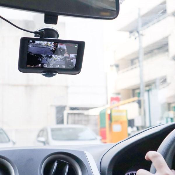 【送料無料】サンコー 5インチ360度ドライブレコーダー&リアカメラ 車内も撮影できるドラレコ THCARVR36R