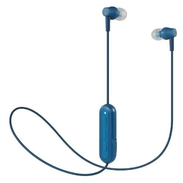 【送料無料】オーディオテクニカ Bluetooth ワイヤレスイヤホン ブルー ATH-CK150BTBL