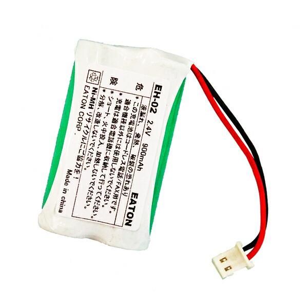 【メール便送料無料】コードレス電話機・子機用充電池 パナソニック NEC NTT ブラザー ソニー対応 イートン EH-02 大容量900mAh コードレスホン 互換電池