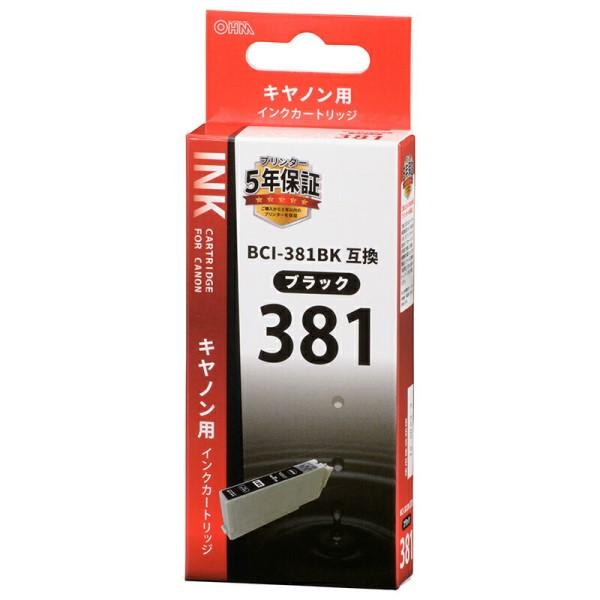 【メール便送料無料】キヤノン インクカートリッジ 互換インク BCI-381BK ブラック×1 OHM 01-4339 INK-C381B-BK プリンター用インク