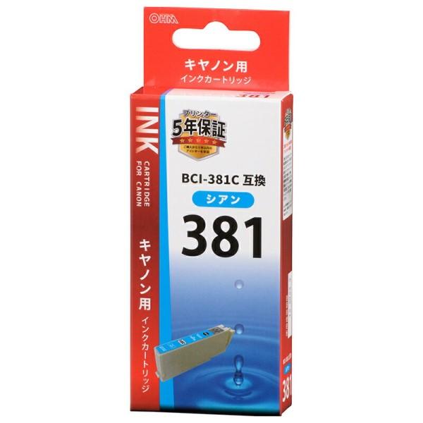 【メール便送料無料】キヤノン インクカートリッジ 互換インク BCI-381C シアン×1 OHM 01-4340 INK-C381B-C プリンター用インク