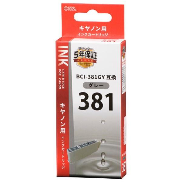 【メール便送料無料】キヤノン インクカートリッジ 互換インク BCI-381GY グレー×1 OHM 01-4343 INK-C381B-GY プリンター用インク