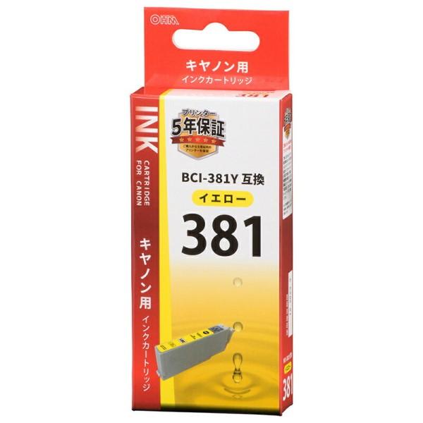 【メール便送料無料】キヤノン インクカートリッジ 互換インク BCI-381Y イエロー×1 OHM 01-4342 INK-C381B-Y プリンター用インク