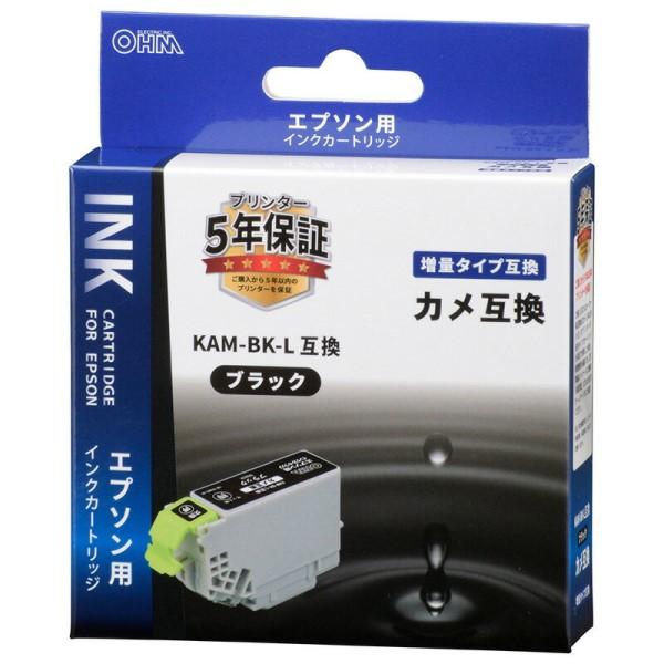 【メール便送料無料】エプソン インクカートリッジ 増量タイプ カメ KAM-BK-L互換インク ブラック×1 OHM 01-3876 INK-EKAMXL-BK プリンター用インク