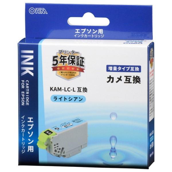 【メール便送料無料】エプソン インクカートリッジ 増量タイプ カメ KAM-LC-L互換インク ライトシアン×1 OHM 01-3880 INK-EKAMXL-LC プリンター用インク