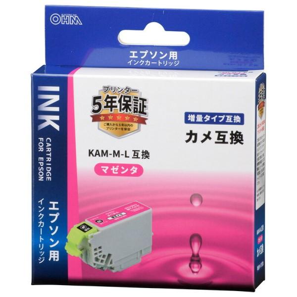 【メール便送料無料】エプソン インクカートリッジ 増量タイプ カメ KAM-M-L互換インク マゼンタ×1 OHM 01-3878 INK-EKAMXL-M プリンター用インク