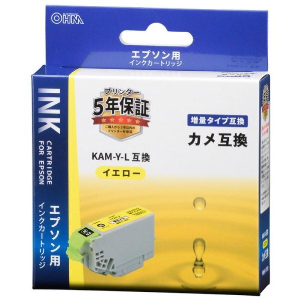 【メール便送料無料】エプソン インクカートリッジ 増量タイプ カメ KAM-Y-L互換インク イエロー×1 OHM 01-3879 INK-EKAMXL-Y プリンター用インク