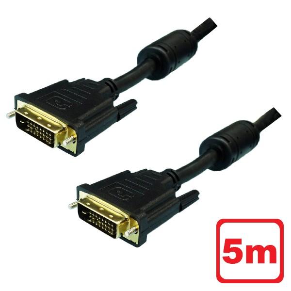 【送料無料】DVIケーブル 5m DVI-Dデュアルリンク 24ピン 3AカンパニーCO PCC-DVID50 【返品保証】