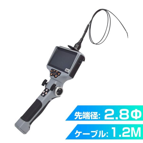 【送料無料】サンコー 360度先端可動式 極細内視鏡スコープ カメラ先端径2.8mm 1.2mモデル モニター付 SKDSC28T12 【代金引換不可・キャンセル不可】