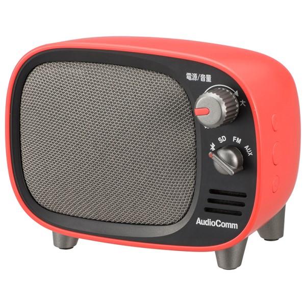 【送料無料】Bluetooth ワイヤレススピーカー レッド AudioComm OHM 03-0395 ASP-W900Z-R FMラジオ付 レトロ ブルートゥーススピーカー ポータブルスピーカー