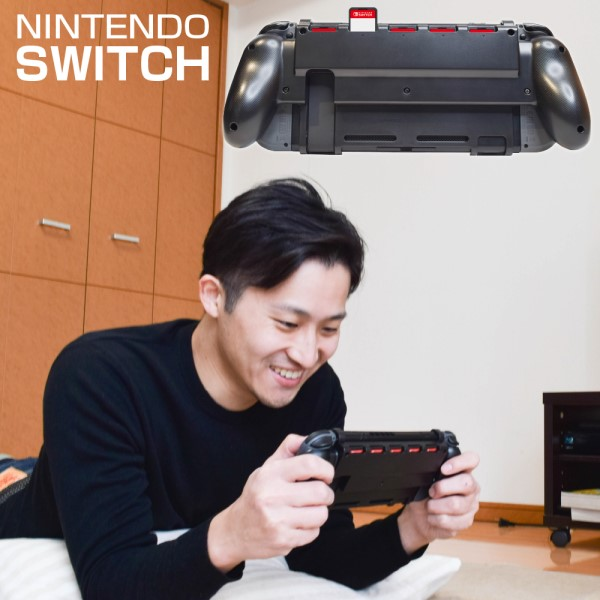 【送料無料】サンコー ニンテンドースイッチ用 カード収納グリップ 5in1グリッパー CNSHGWCS Nintendo Switch コントローラーグリップ 周辺機器