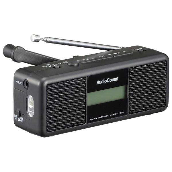 【送料無料】AM/FM 手回しラジオライト LEDライト付 防災ラジオ AudioComm OHM 07-3799 RAD-M799N アウトドア 防災用品