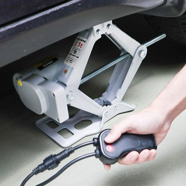 【送料無料】サンコー シガーソケット電動ジャッキ 楽々車のタイヤ交換 耐荷重2.5t SC12VELJ カー用メンテナンス