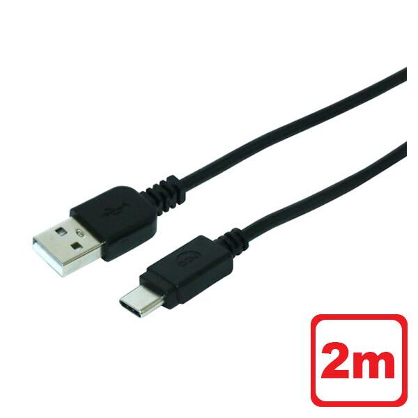 【送料無料】ミヨシ 発熱感知センサー搭載 USB Type-Cケーブル 2m ブラック SCC-SF20BK タイプC 充電・通信ケーブル