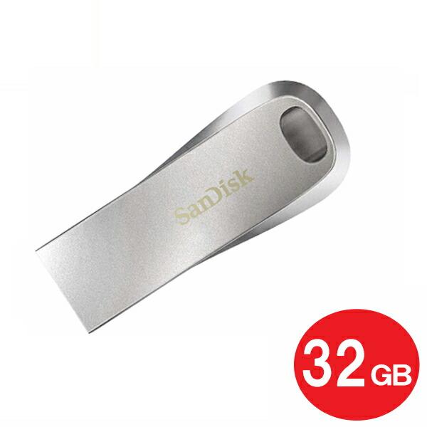 【メール便送料無料】サンディスク USB3.1フラッシュメモリ 32GB Ultra Luxe USB3.1(Gen1) 150MB/s SDCZ74-032G-G46 USBメモリ SanDisk 海外リテール