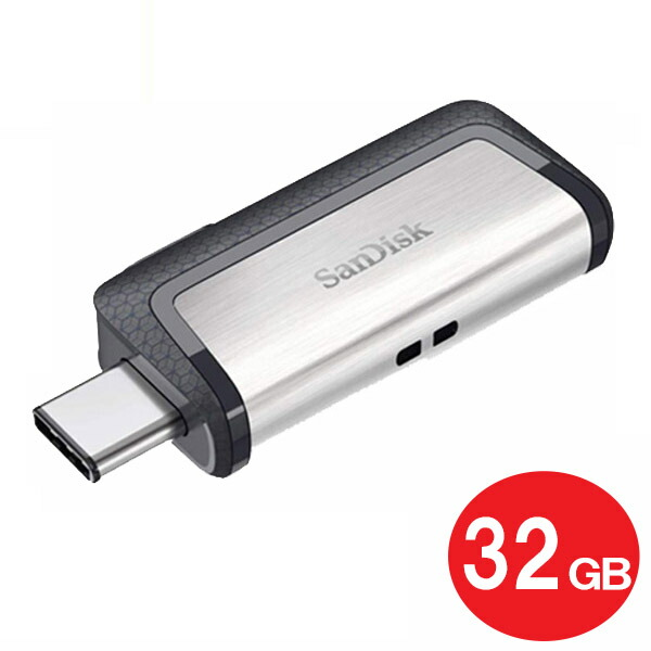 【メール便送料無料】サンディスク USB3.1フラッシュメモリ 32GB USB Type-Cコネクタ SDDDC2-032G-G46 デュアルUSBメモリ SanDisk 海外リテール