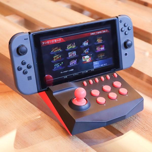 【送料無料】サンコー ニンテンドースイッチ用アーケードスティック Switch用充電スタンドにもなるアーケードコントローラーミニ CCMACFNS Nintendo Switch/Switch Light対応 周辺機器