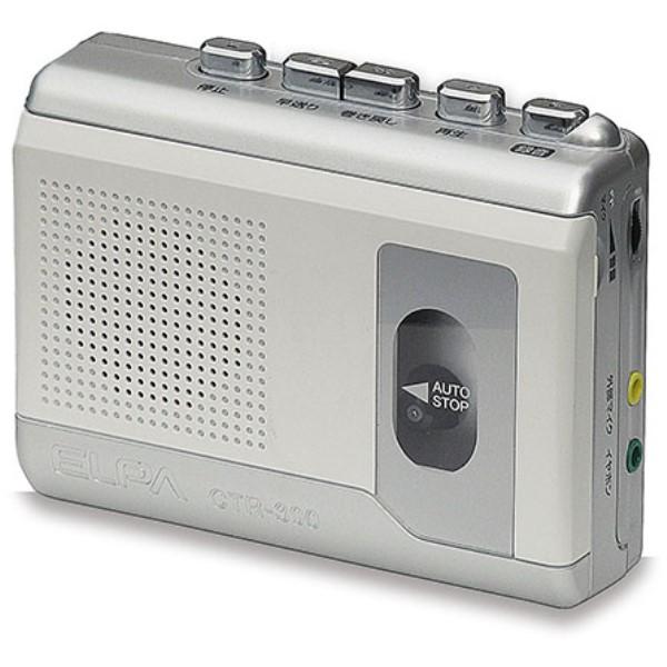 【送料無料】ELPA カセットテープレコーダー 録音・再生 CTR-300 イヤホン使用可 簡単操作 エルパ