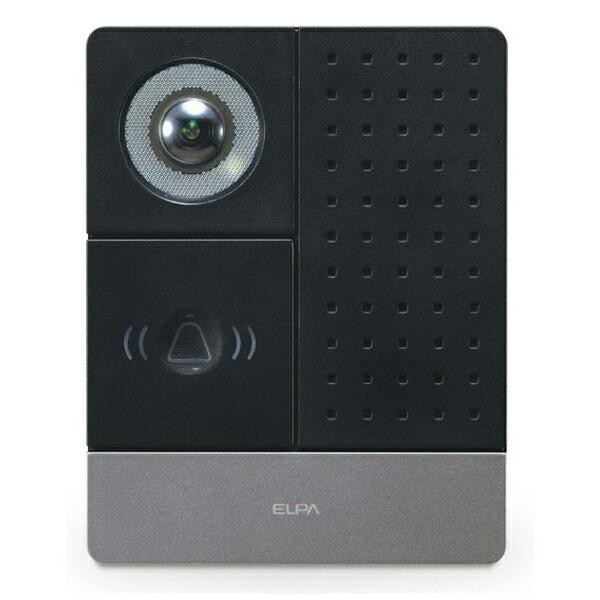 【送料無料】ELPA DECTワイヤレステレビドアホン 増設用玄関カメラ DHS-C22