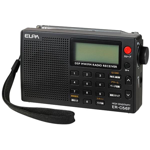 【送料無料】ELPA AM/FM高感度ラジオ ER-C56F コンパクト 自動選局 ハンディラジオ エルパ