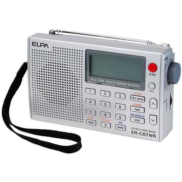 【送料無料】ELPA ワールドラジオ 短波・長波・FM・AM・AIR ER-C57WR 防災 災害 MW SW LW FMステレオ エアバンド エルパ