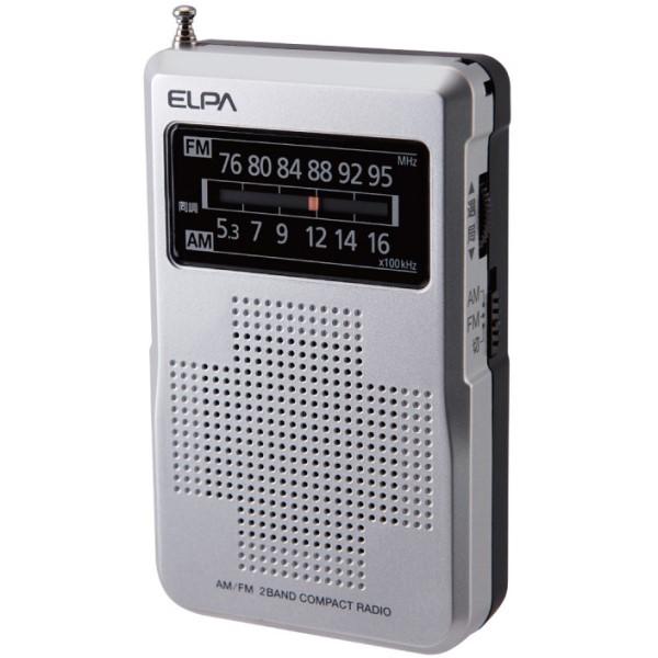 【メール便送料無料】ELPA AM/FMコンパクトラジオ ER-C67F 防災 災害 ハンディラジオ エルパ