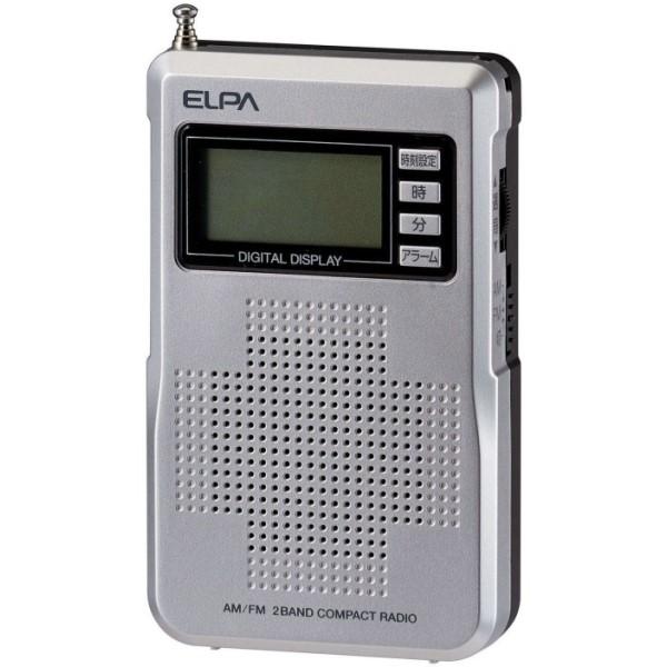 【メール便送料無料】ELPA AM/FM液晶コンパクトラジオ ER-C68FL 防災 災害 簡単選局 ハンディラジオ エルパ