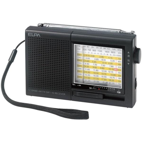 【メール便送料無料】ELPA AM/FM短波ラジオ ER-C74T 防災 災害 コンパクトラジオ エルパ