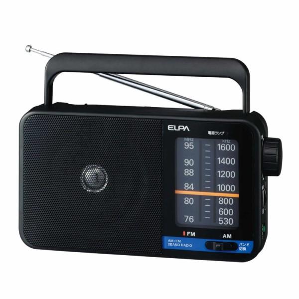 【送料無料】ELPA AM/FMポータブルラジオ ER-H100 防災 災害 コンパクト ハンディラジオ エルパ
