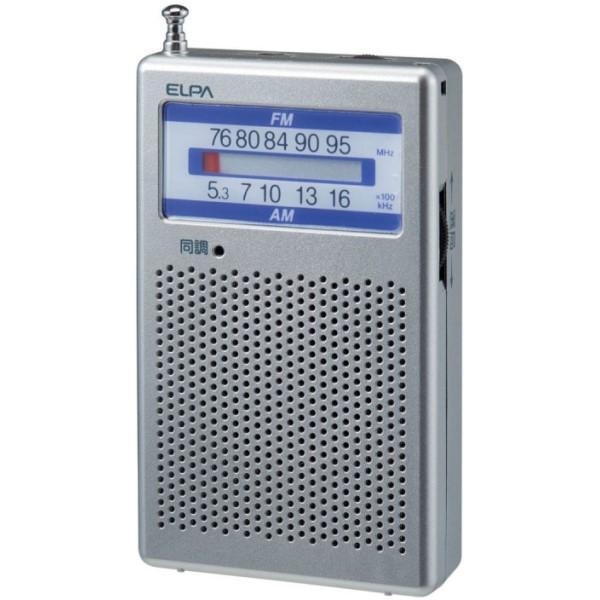 【メール便送料無料】ELPA AM/FMポケットラジオ ER-P60F 防災 災害 コンパクトラジオ エルパ