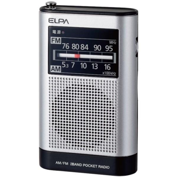 【メール便送料無料】ELPA AM/FMポケットラジオ ER-P66F 防災 旅行 散歩 ハンディラジオ エルパ