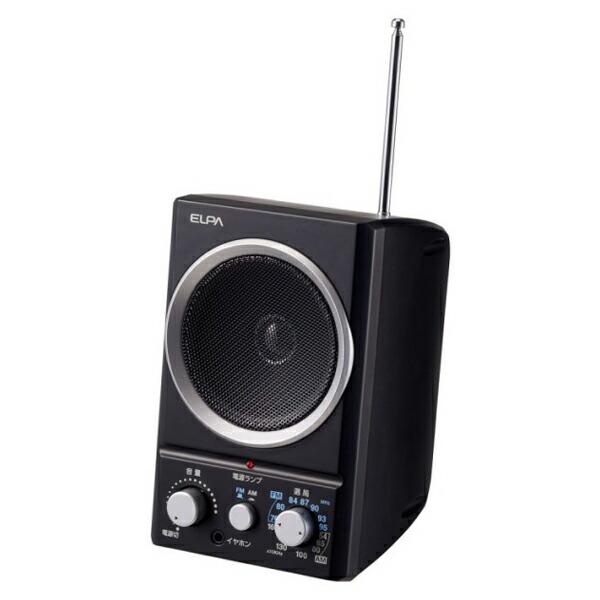 【送料無料】ELPA AM/FMスピーカーラジオ ER-SP39F 防災 災害 デジタルチューナー内蔵 エルパ